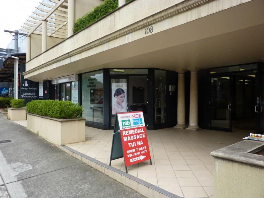 the pen shop sydney city - photo#28